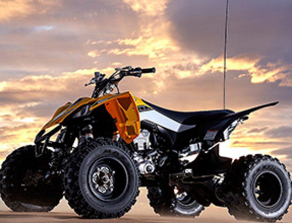 Yamaha ATV España